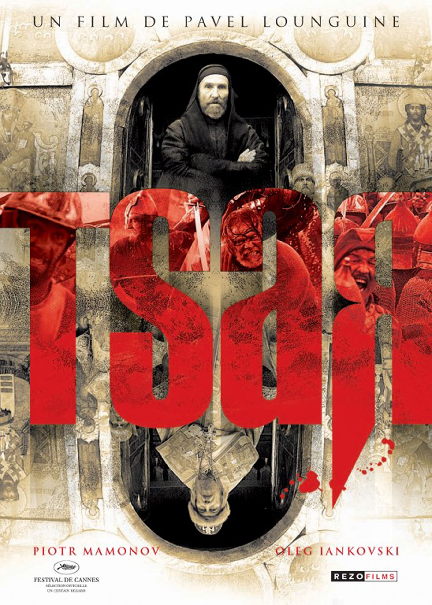 Tsar Lounguine